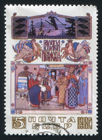 ivan: RUSSIA - CIRCA 1984: stamp printed by Russia, shows Village scene by Ivan Bilibin, circa 1984 Editorial