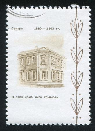 window seal: RUSSIA - CIRCA 1970: stamp printed by Russia, shows House in Samara, circa 1970 Editorial