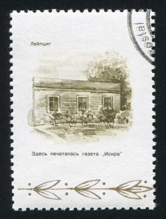 window seal: RUSSIA - CIRCA 1970: stamp printed by Russia, shows Leipzig, circa 1970