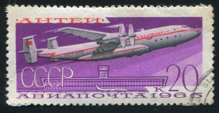RUSSIA - CIRCA 1965: stamp printed by Russia, shows Antei airliner and Domodedovo Airport, Moscow, circa 1965