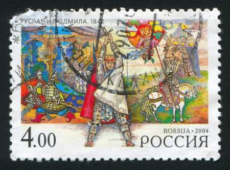 "RUSSIA - CIRCA 2004: stamp printed by Russia, shows Scene from opera ""Ruslan and Ludmila"", circa 2004"