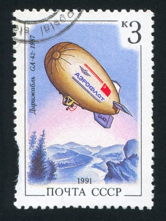 RUSSIA - CIRCA 1991: stamp printed by Russia, shows Airship GA-42, circa 1991