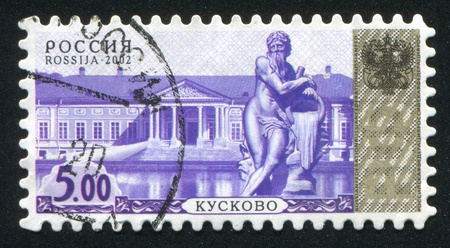 allegorical: RUSSIA - CIRCA 2002: stamp printed by Russia, shows Allegorical sculpture of Scamander River, Palace, Kuskovo, circa 2002