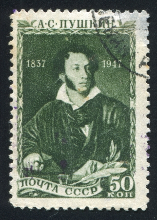 aleksander: RUSSIA - CIRCA 1947: stamp printed by Russia, shows Aleksander S. Pushkin, Poet, circa 1947