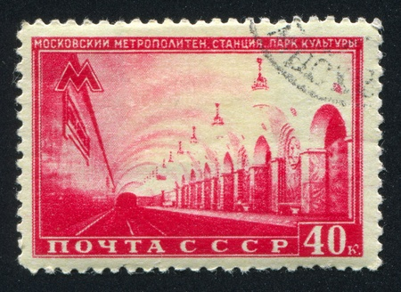 "RUSSIA - CIRCA 1950: stamp printed by Russia, shows Moscow Subway Stations: ""Park of Culture"", circa 1950"