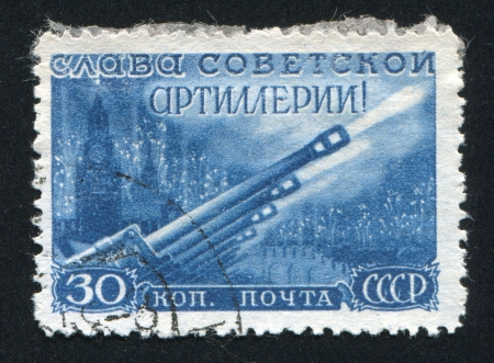 RUSSIA - CIRCA 1948: stamp printed by Russia, shows Artillery salute, circa 1948 Stock Photo - 18832754