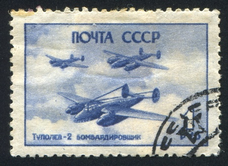 RUSSIA - CIRCA 1945: stamp printed by Russia, shows Tupolev bombers, circa 1945