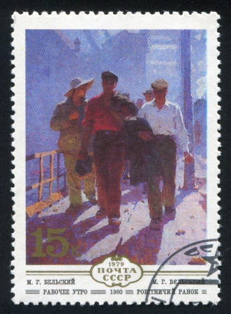 mikhail: RUSSIA - CIRCA 1979: stamp printed by Russia, shows Working morning by Mikhail Belsky, circa 1979