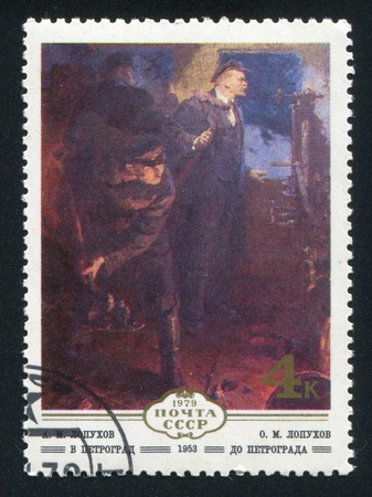 RUSSIA - CIRCA 1979: stamp printed by Russia, shows Lenin return to Petrograd by Alexander Lopuhov, circa 1979 Stock Photo - 18832596