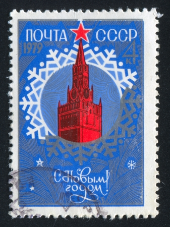 RUSSIA - CIRCA 1978: stamp printed by Russia, shows Spasskaya Tower in Moscow Kremlin, circa 1978 Stock Photo - 18832693