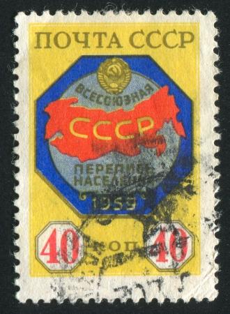 censo: RUSSIA - CIRCA 1958: sello impreso por Rusia, muestra del Censo emblema, alrededor de 1958