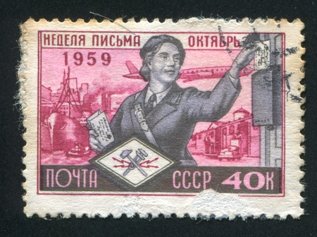 RUSSIA - CIRCA 1959: stamp printed by Russia, shows Letter carrier, circa 1959