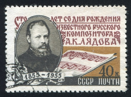 RUSSIA - CIRCA 1955: stamp printed by Russia, shows Anatoli Liadov, Composer, circa 1955 Stock Photo - 18832610