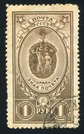 veneration: RUSSIA - CIRCA 1952: stamp printed by Russia, shows Order of Token of Veneration, circa 1952