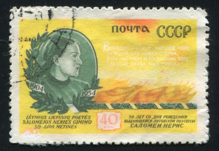 RUSSIA - CIRCA 1954: stamp printed by Russia, shows Salome Neris, circa 1954 Stock Photo - 18900357