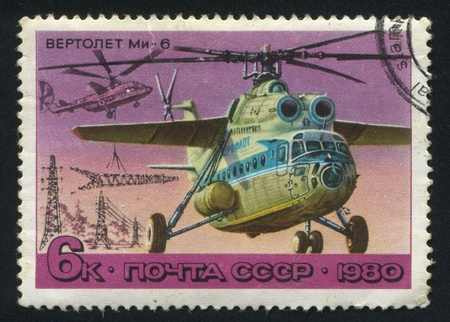 RUSSIA - CIRCA 1980: stamp printed by Russia, shows MI-6, Helicopter, circa 1980