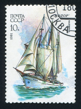 RUSSIA - CIRCA 1981: stamp printed by Russia, shows Schooner Kodor, circa 1981