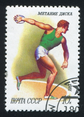 RUSSIA - CIRCA 1981: stamp printed by Russia, shows Discus throwing, circa 1981 Stock Photo - 18900369