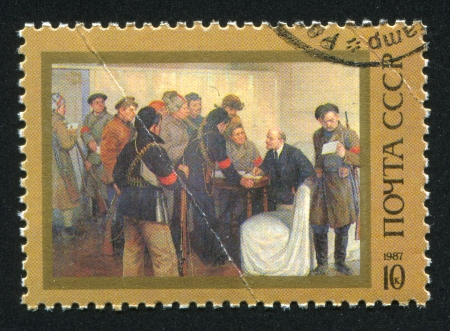 RUSSIA - CIRCA 1987: stamp printed by Russia, shows Lenin in Smolny in October 1917 by Mikhail Sokolov, circa 1987 Stock Photo - 18900420