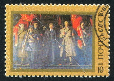 RUSSIA - CIRCA 1987: stamp printed by Russia, shows We will show the earth the new way by Andrey Lysenko, circa 1987 Stock Photo - 18900422