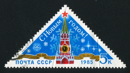RUSSIA - CIRCA 1984: stamp printed by Russia, shows Spasskaya Tower in Moscow Kremlin, circa 1984 Stock Photo - 18900331