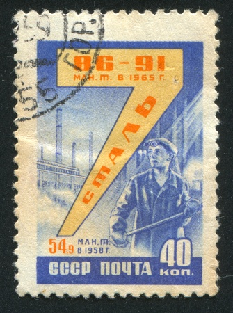 steelmaker: RUSSIA - CIRCA 1959: stamp printed by Russia, shows Steel production, circa 1959 Editorial