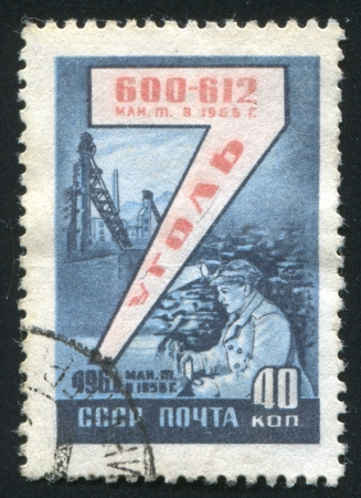 pitman: RUSSIA - CIRCA 1959: stamp printed by Russia, shows Coal industry, circa 1959