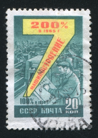 RUSSIA - CIRCA 1959: stamp printed by Russia, shows Machinery industry, circa 1959