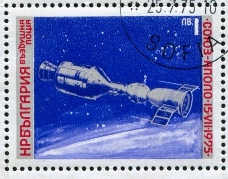 BULGARIA - CIRCA 1975: stamp printed by Bulgaria, shows Apollo Soyuz link-up, circa 1975