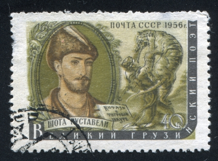 rustaveli: RUSSIA - CIRCA 1956: stamp printed by Russia, shows Shota Rustaveli, circa 1956