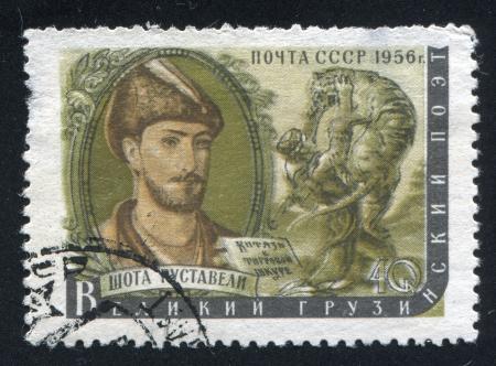 RUSSIA - CIRCA 1956: stamp printed by Russia, shows Shota Rustaveli, circa 1956 Stock Photo - 19711457
