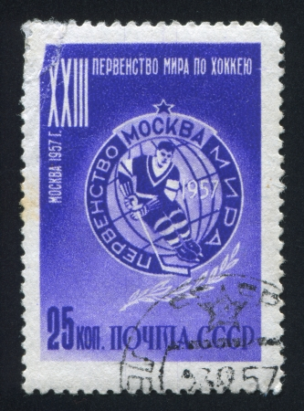 RUSSIA - CIRCA 1957: stamp printed by Russia, shows Emblem of 23rd Ice Hockey World Championship, Moscow, circa 1957
