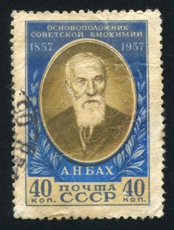 biochemist: RUSSIA - CIRCA 1957: stamp printed by Russia, shows Aleksei Nikolaievitch Bach, Biochemist, circa 1957 Editorial
