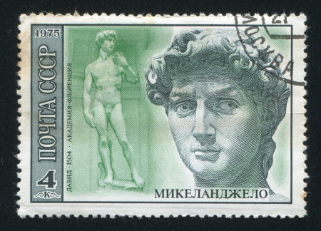 RUSSIA - CIRCA 1975: stamp printed by Russia, shows David by Michelangelo, circa 1975