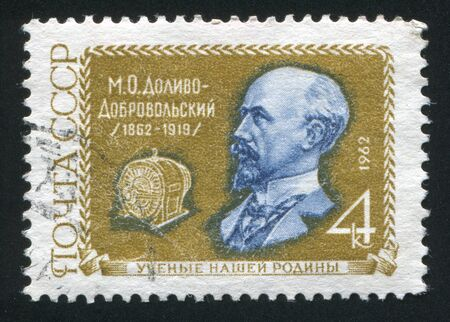 savant: RUSSIA - CIRCA 1962: stamp printed by Russia, shows Mikhail Dolivo Dobrovolsky, circa 1962 Editorial