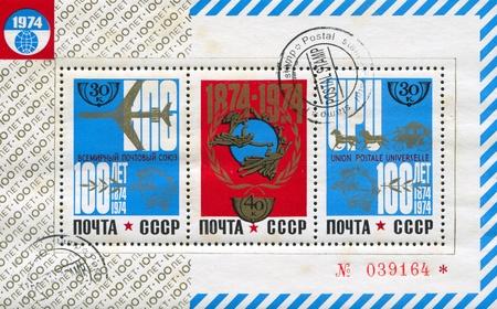 upu: RUSSIA - CIRCA 1974: stamp printed by Russia, shows Development of Postal Service, circa 1974