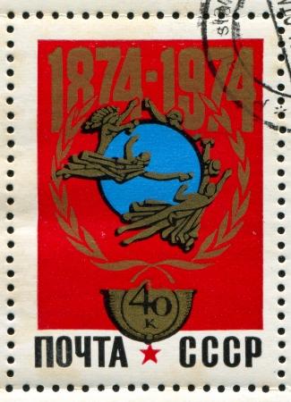 upu: RUSSIA - CIRCA 1974: stamp printed by Russia, shows UPU emblem, circa 1974