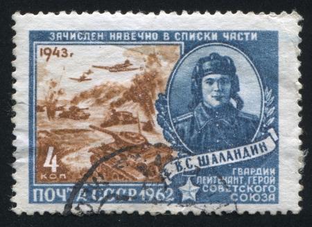 RUSSIA - CIRCA 1962: stamp printed by Russia, shows Valdemar Shalandin, circa 1962