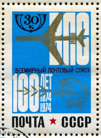 RUSSIA - CIRCA 1974: stamp printed by Russia, shows Jet and UPU emblem, circa 1974