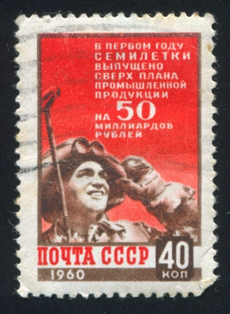 RUSSIA - CIRCA 1960: stamp printed by Russia, shows Steelworker, circa 1960 Stock Photo - 19995488