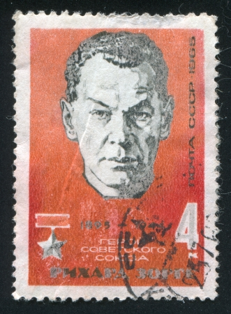 RUSSIA - CIRCA 1965: stamp printed by Russia, shows Richard Sorge, Soviet spy and Hero of the Soviet Union, circa 1965