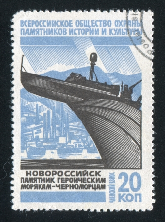 RUSSIA - CIRCA 1976: stamp printed by Russia, shows Monument of heroic sailor of the Black Sea Fleet, Novorossiysk, circa 1976 Stock Photo - 19995607