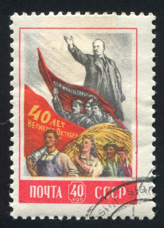 RUSSIA - CIRCA 1957: stamp printed by Russia, shows Lenin addressing workers and peasants, circa 1957 Stock Photo - 19995425