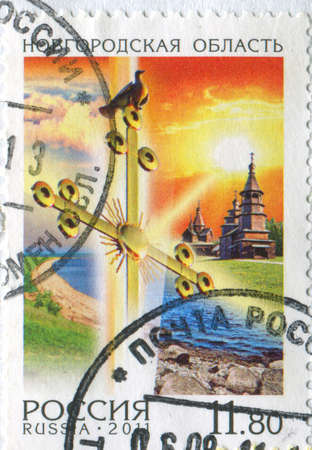 RUSSIA - CIRCA 2011: stamp printed by Russia, shows The Novgorod region, circa 2011