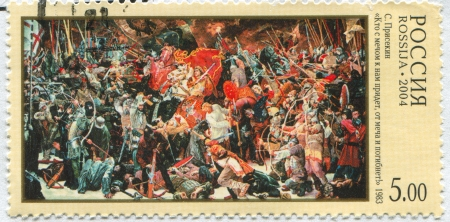 RUSSIA - CIRCA 2004: stamp printed by Russia, shows Who comes with the sword will die by the sword by Sergei Prisekin, circa 2004 Stock Photo - 19995647
