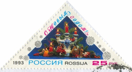 RUSSIA - CIRCA 1993: stamp printed by Russia, shows Candlestick and gifts, circa 1993