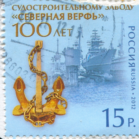 RUSSIA - CIRCA 2012: stamp printed by Russia, shows Plant North Shipyard and anchor, circa 2012