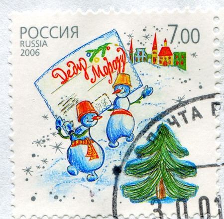 RUSSIA - CIRCA 2006: stamp printed by Russia, shows Snowmans, circa 2006