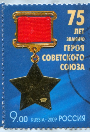 RUSSIA - CIRCA 2009: stamp printed by Russia, shows Medal of Hero of the Soviet Union, circa 2009