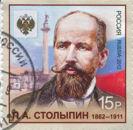 RUSSIA - CIRCA 2012: stamp printed by Russia, shows Stolypin, circa 2012